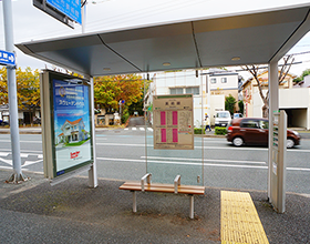 周辺環境:バス停