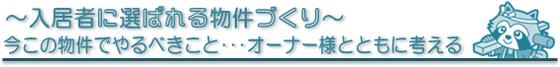 kusitutaisaku.pngのサムネイル画像のサムネイル画像
