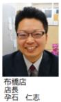 haramiishi.pngのサムネイル画像のサムネイル画像