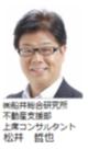 matsui1.pngのサムネイル画像のサムネイル画像のサムネイル画像のサムネイル画像
