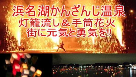 kanzanji.jpg